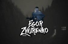 Логотип для хорошего музыканта и реп-исполнителя Е